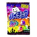【日本直邮】日本 MORINAGA 森永 HI-CHEW 2021年万圣节限定 小包装 超浓3种水果味软糖 86g