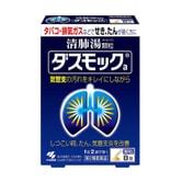 KOBAYASHI Qingfei Tang Granules 8 Packs