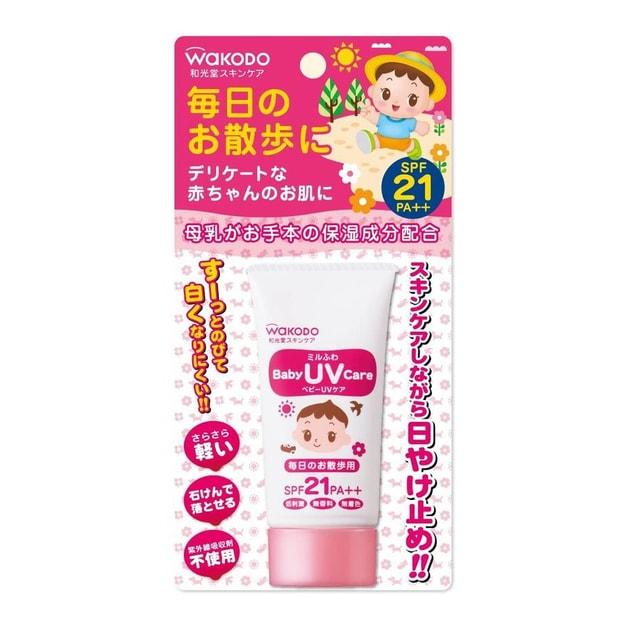 商品详情 - 【日本直邮】日本 WAKODO 和光堂宝宝防晒霜 30g  SPF21/PA++ - image  0