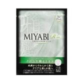 日本ALOVIVI MIYABI奢华面膜 薏米精华 单片入