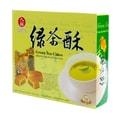 台湾九福 绿茶酥 (8oz)