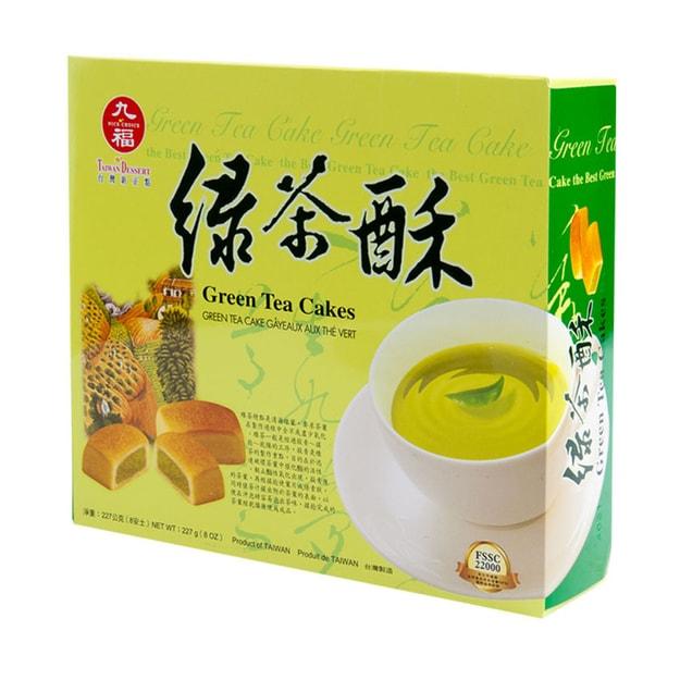 商品详情 - 台湾九福 绿茶酥 (8oz) - image  0