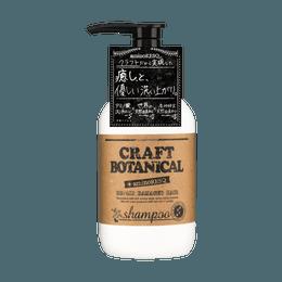 AMINORESQ Craft Botanical Repair Damaged Hair Shampoo 400ml