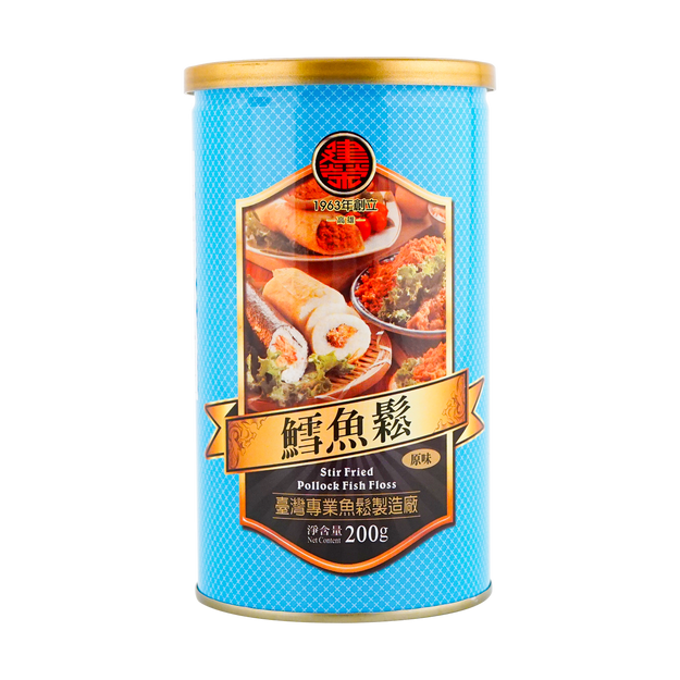 Product Detail - CHIEN JUNG FOOD Stir Fried Pollock Fish Floss 200g - image 0