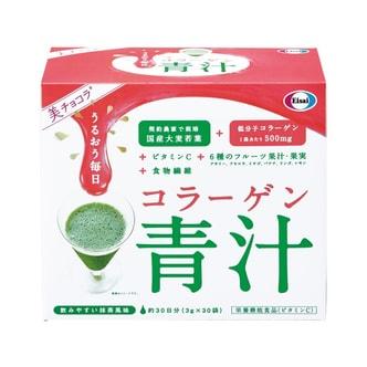 【描述问题】[日本直邮] 日本俏维俪BB 胶原蛋白青汁 30包