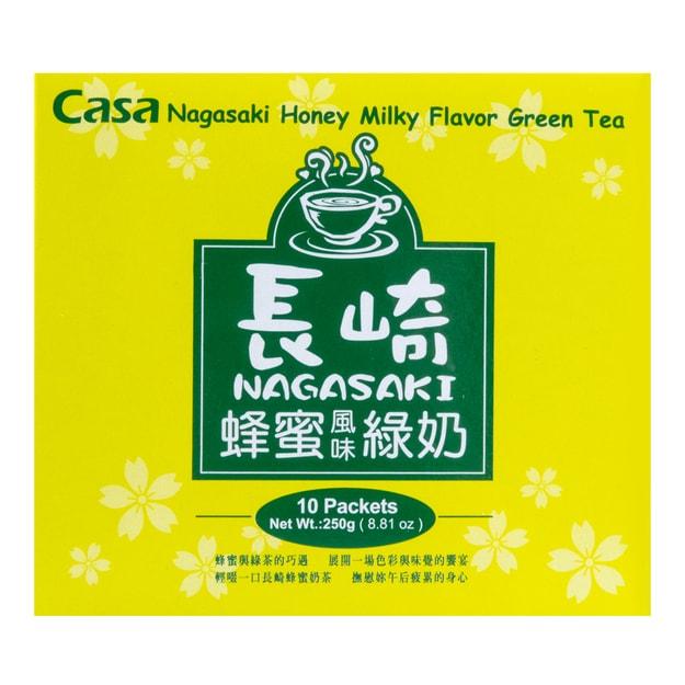 商品详情 - 台湾CASA卡萨 长崎蜂蜜绿奶奶茶 10包入 250g - image  0