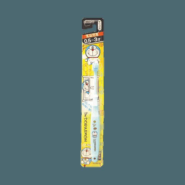 商品详情 - EBISU 惠百施||我是哆啦A梦 卡通设计不同年龄段儿童牙刷(仓库样式随机发货)||软毛 0.5〜3岁 1支 - image  0