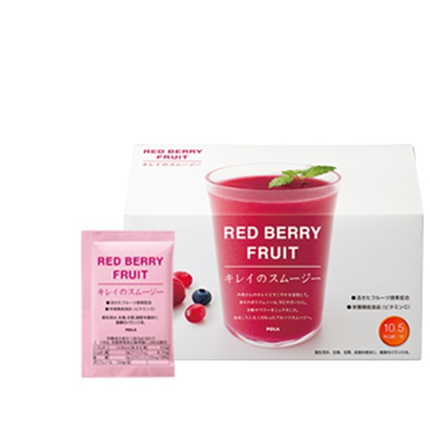 Product Detail - POLA Red Berry Fruit Enzyme Smoothie Powder 60bags - image 0