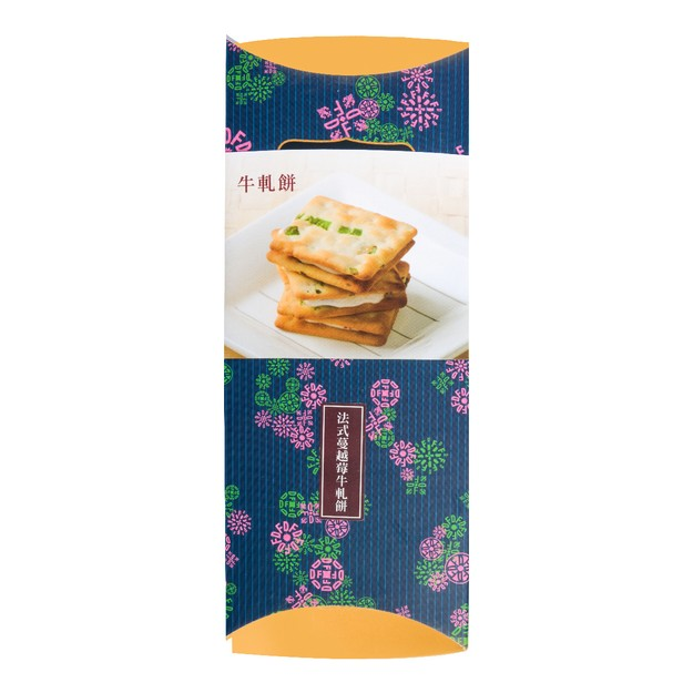 Product Detail - FENGDAN Taiwanese Crispy Biscuit Filled with Nougat 144g - image 0