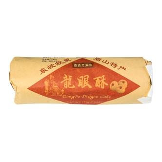 Yumei DongPo Dragon Cake 150g