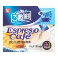 台湾三点一刻 二合一意式浓缩无糖速溶咖啡 10包入 140g