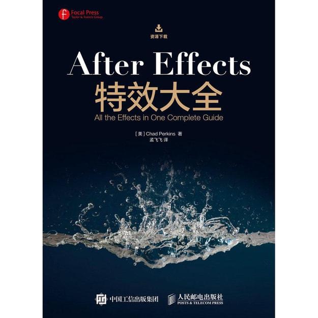 商品详情 - After Effects特效大全 - image  0