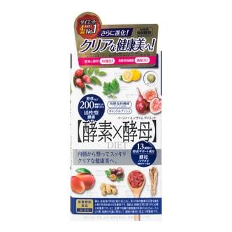 日本MDC METABOLIC 酵素×酵母活性发酵 双效纤体减重 66回132粒 乐天销量第一位