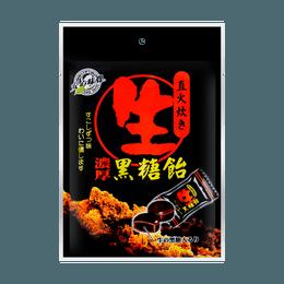 台湾安心味觉 生黑糖饴 100g