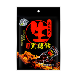 ENLIEN Raw Brown Sugar Caramel 100g