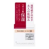 日本SHISEIDO INTEGRATE GRACY 完美意境保湿粉底霜 #OC10 SPF22 PA++ 25g