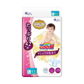 Premium Soft Baby Diaper Large Size 52 Sheets 9-14kg