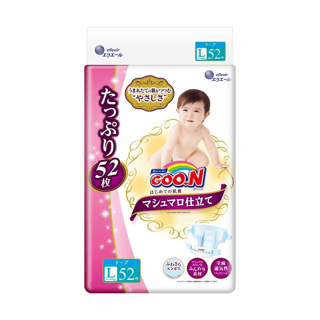 Product Detail - GOO.N Premium Soft Baby Diaper Large Size 52 Sheets 9-14kg - image 0