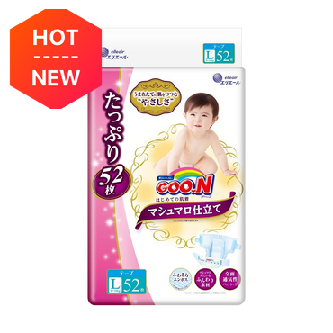 【Change Zipcode to 91821 to purchase】GOO.N Premium Soft Baby Diaper Large Size 52 Sheets 9-14kg