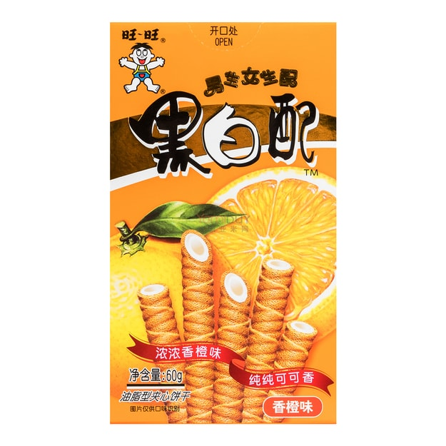 Product Detail - WANT WANT Biscuit Roll Orange Flavor 60g - image 0