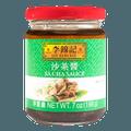 香港李锦记 沙茶酱 198g