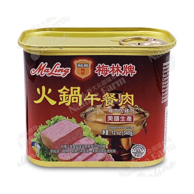 商品详情 - 梅林牌 火锅午餐肉 (鸡肉加猪肉) 340g - image  0
