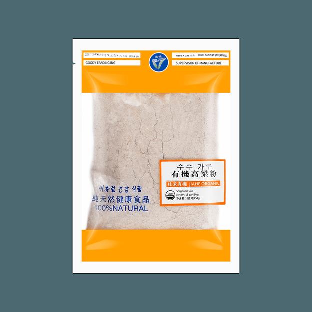 商品详情 - 佳禾有机高粱米粉 454g - image  0