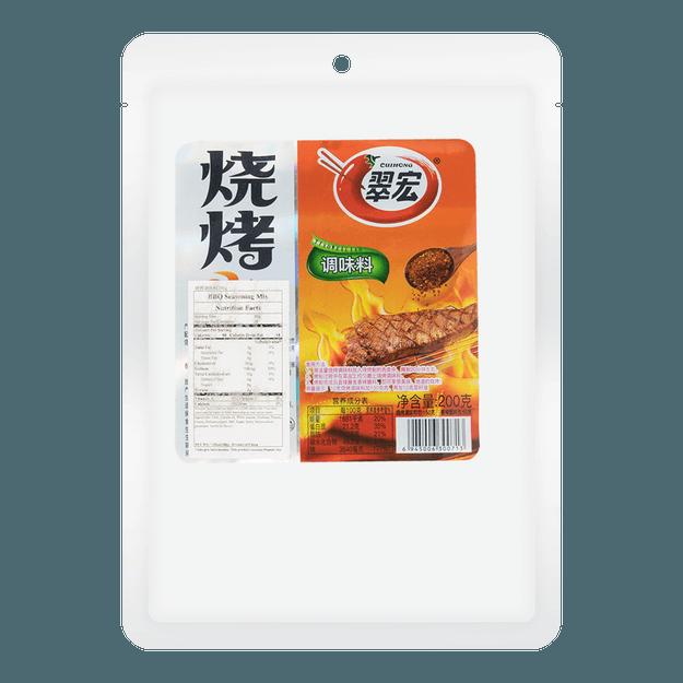商品详情 - 翠宏 烧烤调味料 200g - image  0
