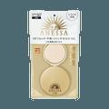 ANESSA 安耐晒||多效合一抵御紫外线气垫粉膏 SPF50 PA+++||#2 10g