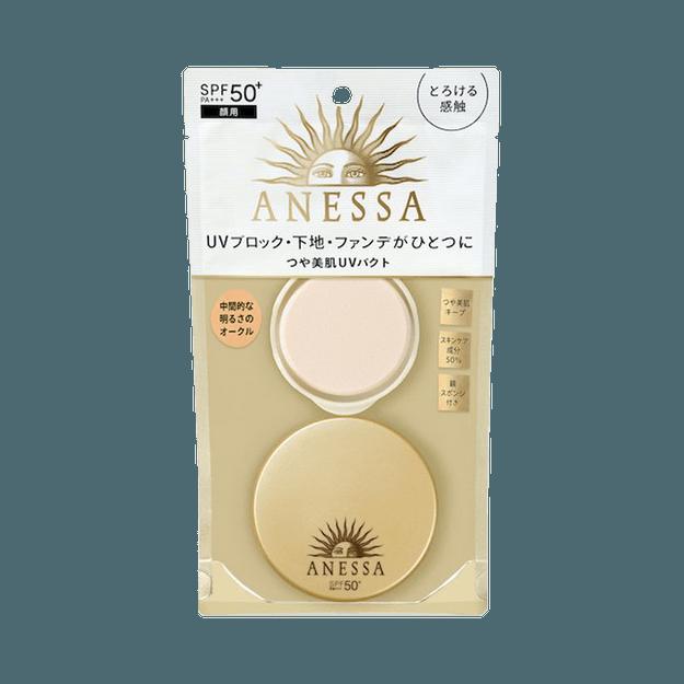 商品详情 - ANESSA 安耐晒||多效合一抵御紫外线气垫粉膏 SPF50 PA+++||#2 10g - image  0