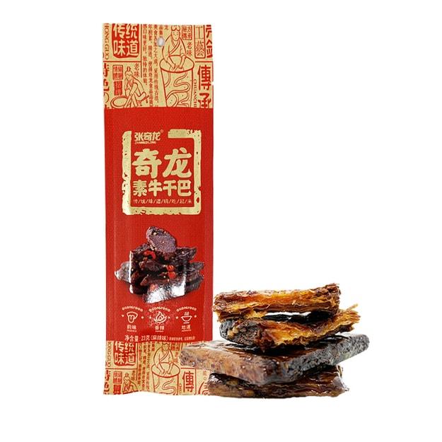 商品详情 - 张奇龙 素牛干巴 麻辣味 1包 23g 素牛肉 - image  0