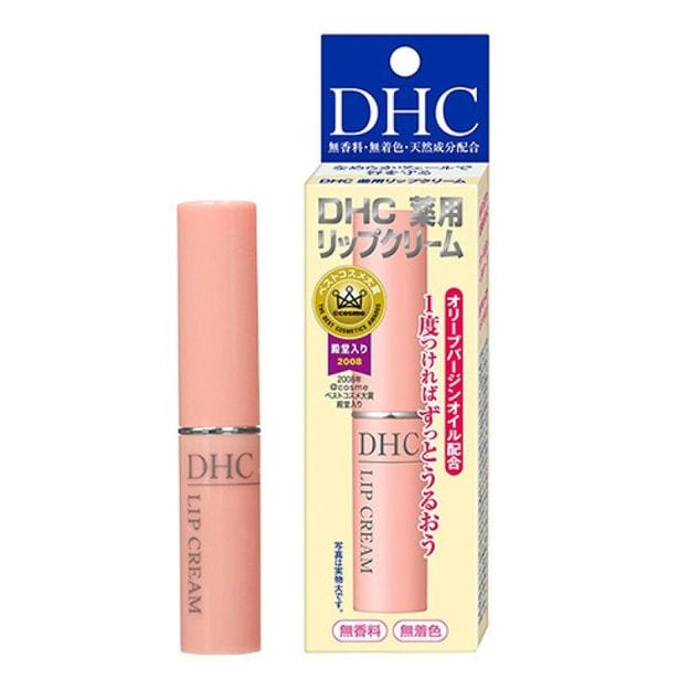 商品详情 - 【日本直邮】 DHC 持久水润保湿橄榄护唇膏 1.5g  日本本土版 - image  0
