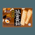 TK FOOD Black Pepper Salted Egg Yolk Cookies 100g