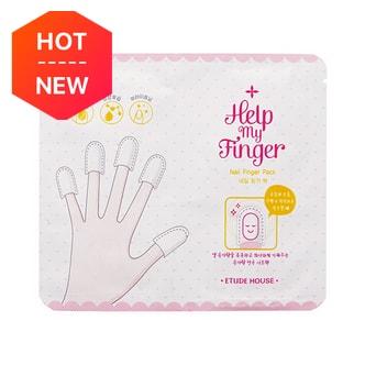 韩国ETUDE HOUSE伊蒂之屋(爱丽小屋) 明亮柔嫩指甲护理膜 10枚入