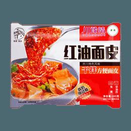 CHUAN YU QING Chili Oil Pasta 105g
