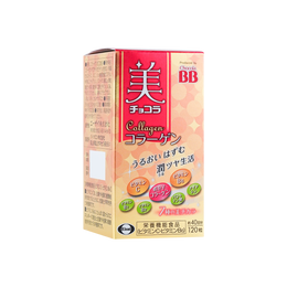 日本EISAI CHOCOLA BB 胶原蛋白美白淡斑晒后修复美肌丸 120粒 淡化黑色素 痘印