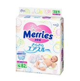 MERRIES Unisex Baby Pant Diaper Tape Type S Size 4-8kg 82pc
