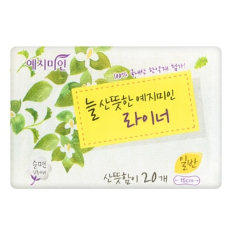 YEJIMIIN 15cm Cotton Pads (thin) - 20 Pads