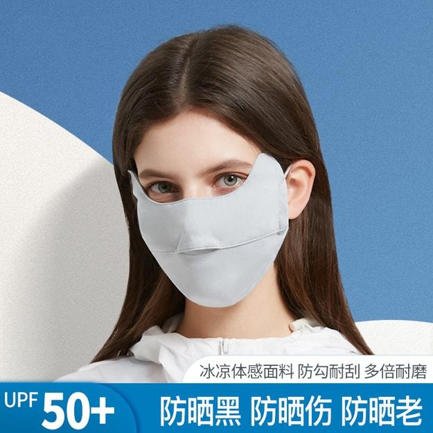 商品详情 - 中国直邮UPE50+防晒口罩女神时尚面罩全脸罩防紫外线透气3d立体夏季薄款冰丝 浅蓝 - image  0