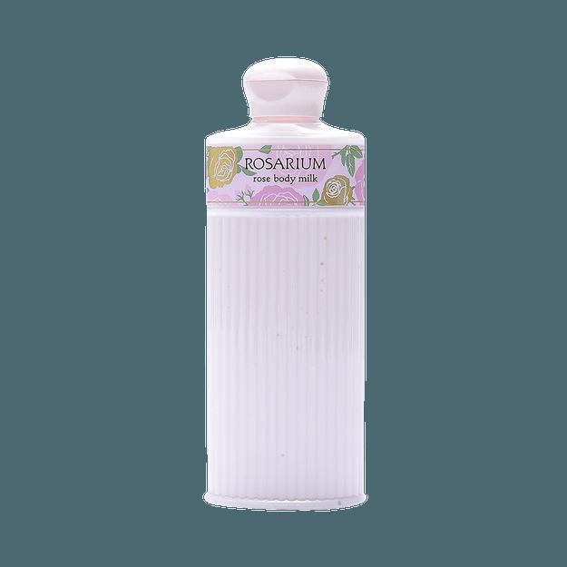 商品详情 - SHISEIDO 资生堂  ROSARIUM 玫瑰园 玫瑰香氛身体乳  200ml - image  0
