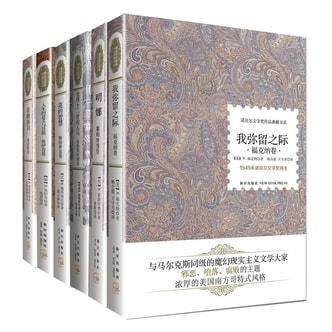 诺贝尔文学奖作品精装典藏书系:人生的意义与价值+花的智慧等(套装共6册)