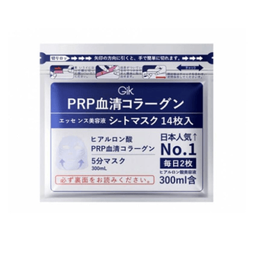 PRP Facial Mask, 14 Sheets