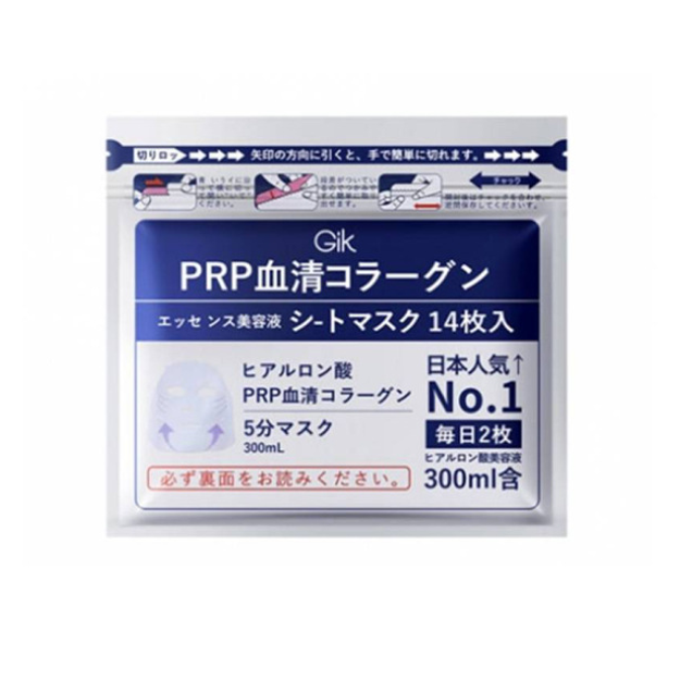 Product Detail - GIK PRP FACIAL MASK 14 sheets - image 0