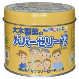 【日本直邮】大木制药 维生素糖 AD+120粒【赏味期限 2021.3】