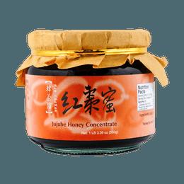 HAN CHA KAN Jujube Honey Tea 550g