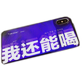 LEARN&WORK Creative Chinese Latter Blu-ray Silicone Cell Phone Case For iPhoneX