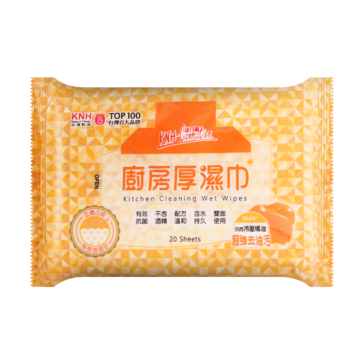Yamibuy.com:Customer reviews:Carnation Kitchen Cleaning Wet Wipes 20 Sheets
