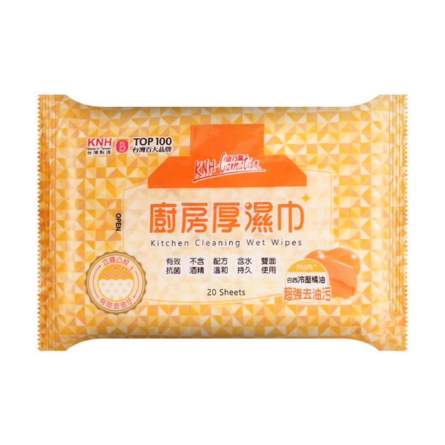 Product Detail - Carnation Kitchen Cleaning Wet Wipes 20 Sheets - image 0