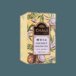 茶里 椰香乌龙茶盒装 52.5g 15包入
