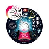 日本SANA莎娜 EXLASH 3D立体睫毛夹 39mm 单支入